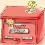 【メルカリ】定型外郵便で発送する出品物にご注意を