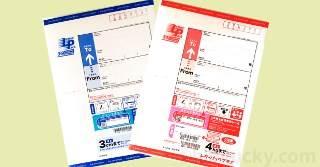 【レターパック】レターパックライトとレターパックプラスの違いを説明