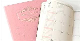 手帳を書くのが長続きしないという方へ